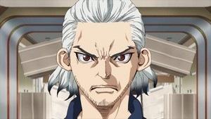 Dr.Stone / Byakuya Ishigami