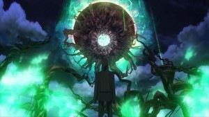 Fate / Waver