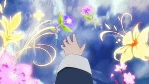Fire Force / Iris / Hibana
