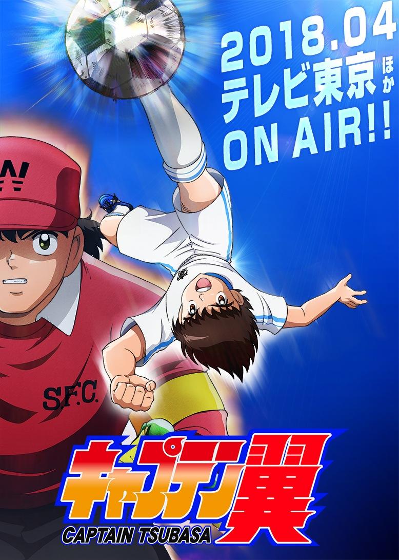 Un nouvel anime Yu-Gi-Oh! annoncé pour 2020 | Adala News