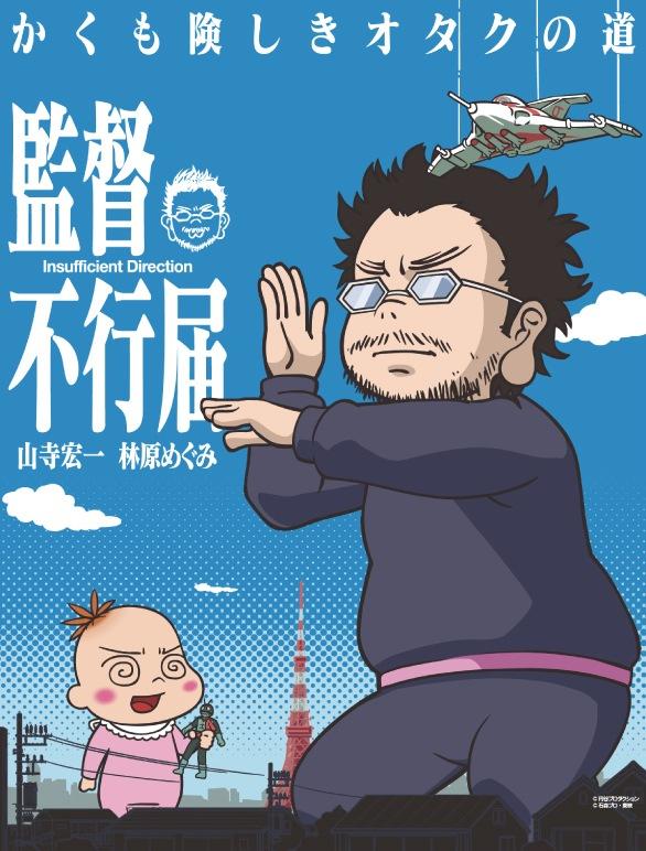 http://www.icotaku.com/images/news//17-03-14/ZLYDcrV8.jpg