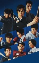 Casting du film Brave Gunjō Senki