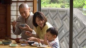 Tenzo - La famille de Chiken