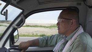Tenzo - KURASHIMA Ryugyo