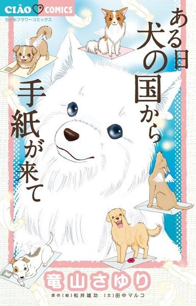 http://www.icotaku.com/images/news/manga/03-07-14/XfoWFTZd.jpg
