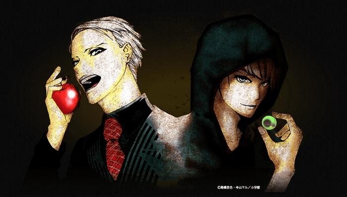 Mirro Twins Manga