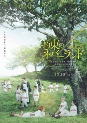 The Promised Neverland the Movie