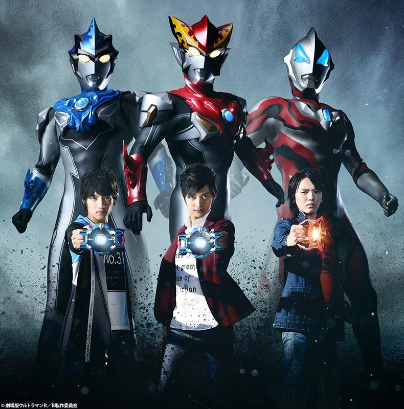 Ultraman R/B Select! Crystal of Kizuna
