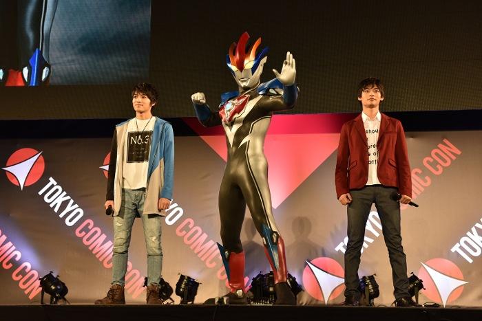 Ultraman Groove