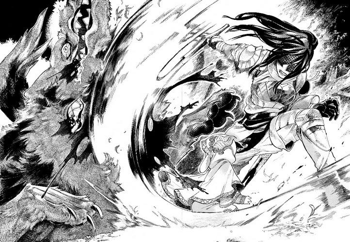[Manga] Grendel, Tome 1 YRlSj6dy