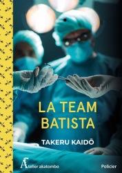 Couverture française de La Team Batista