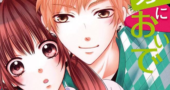 Manga de l'Année 2015 News_XVMEnfimS8YZYD3