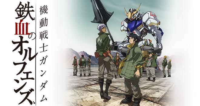 [Shonen] Mobile Suit Gundam : Tekketsu no Orphans News_4evfmLyTvLEmad5